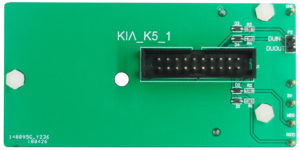 KIA K5 Interface 1 300x150