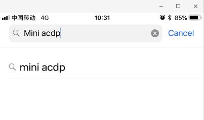 iOS ACDP install1 en