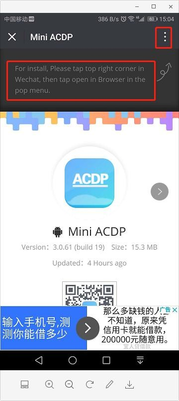 mini acdp android download install 2
