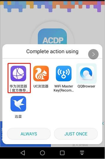 mini acdp android download install 4