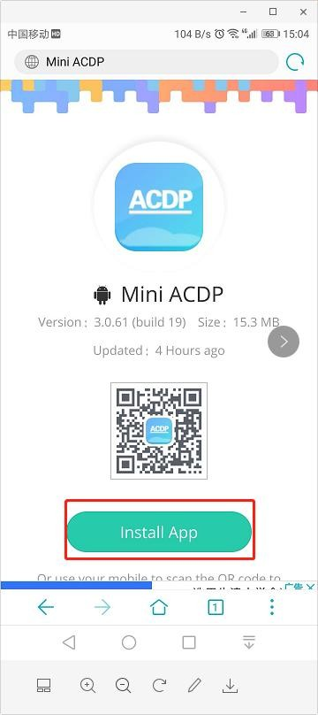 mini acdp android download install 5