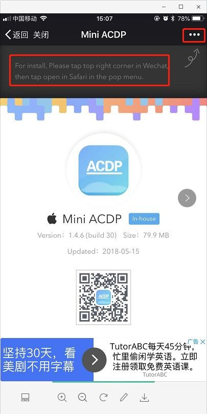 mini acdp ios download install 2