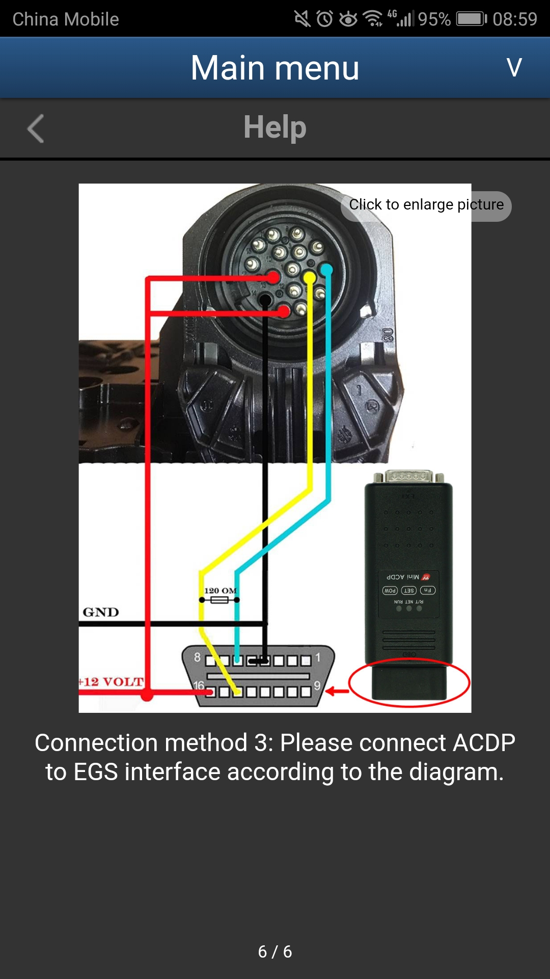 yanhua acdp clear egs isn connection 08