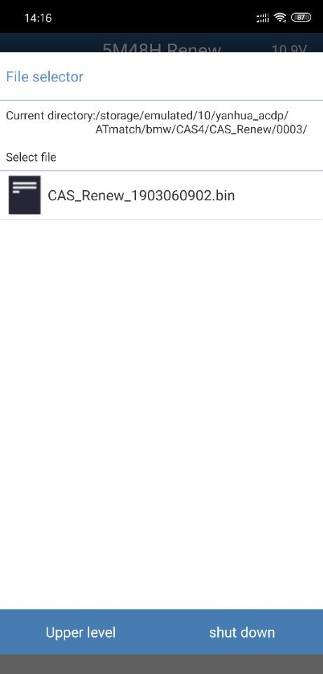 mini acdp cas1 cas4 data renew 08