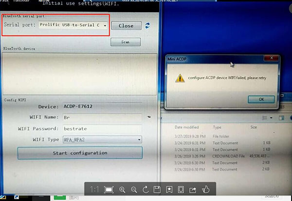configure acdp device wifi failed solution 1