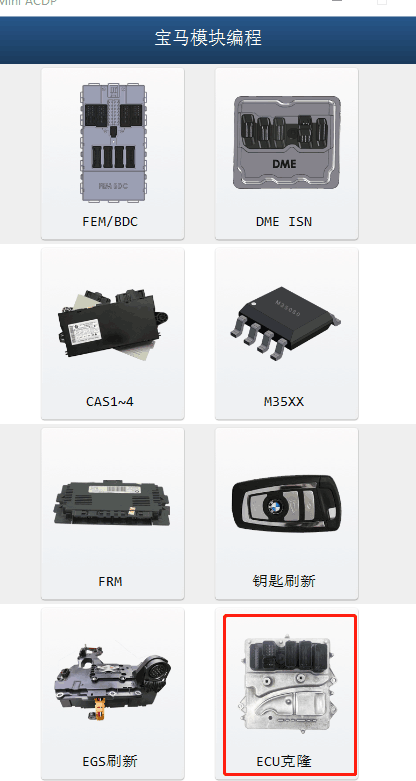 yanhua mini acdp faq 4
