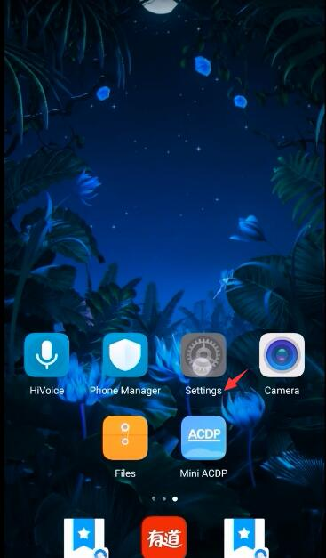 yanhua mini acdp connection on android ios via hotspot 1