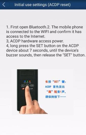 yanhua mini acdp connection on android ios via hotspot 7