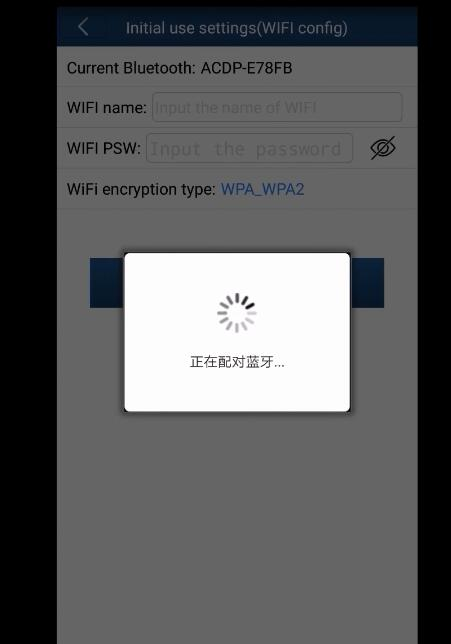 yanhua mini acdp connection on android ios via hotspot 9