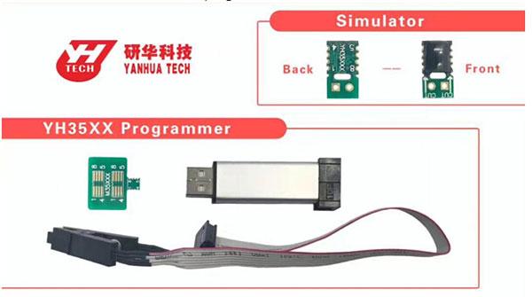 yh35xx programmer simulator 1
