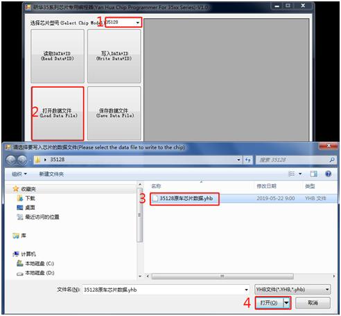 yh35xx programmer simulator change mileage for 35128wt 13