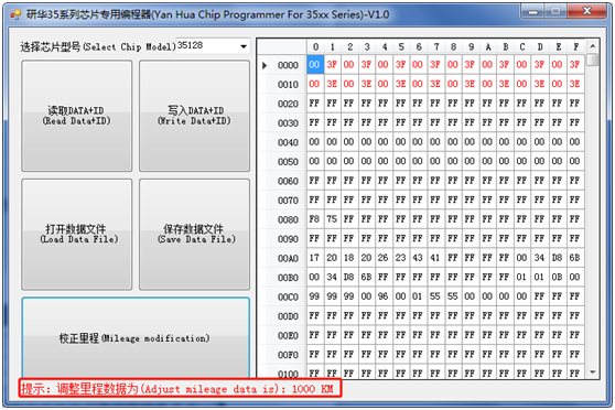 yh35xx programmer simulator change mileage for 35128wt 18