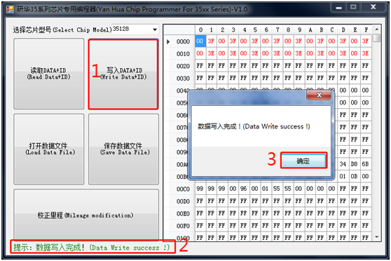 yh35xx programmer simulator change mileage for 35128wt 19