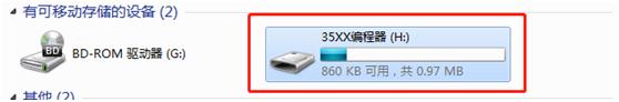 yh35xx programmer simulator change mileage for 35128wt 5