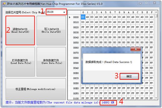 yh35xx programmer simulator change mileage for 35128wt 8