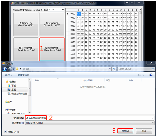 yh35xx programmer simulator change mileage for 35128wt 9