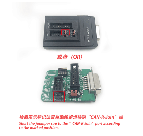 yanhua mini acdp refresh bmw key 5