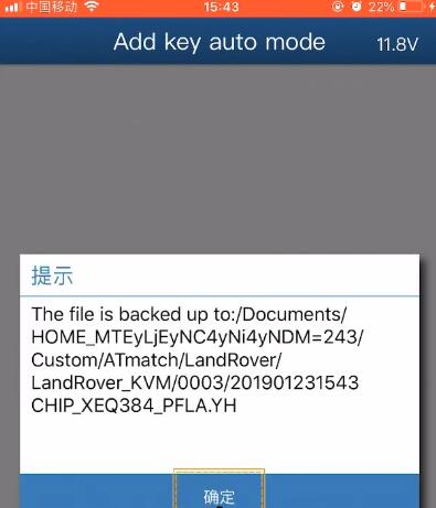 yanhua mini acdp jaguar land rover add keys 26