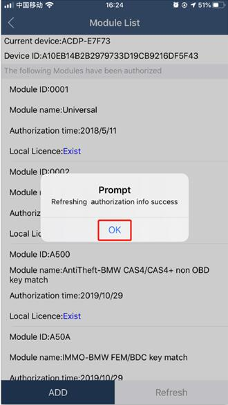 yanhua mini acdp automatic authorization 11