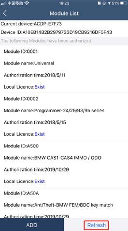 yanhua mini acdp automatic authorization 13