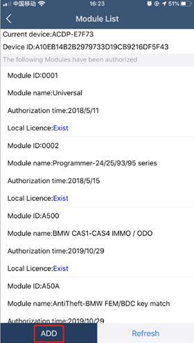 yanhua mini acdp automatic authorization 7