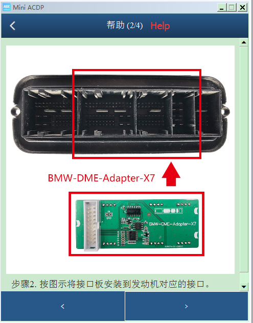 yanhua mini acdp faqs 5