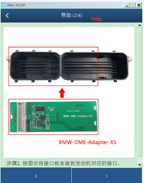 yanhua mini acdp faqs 6