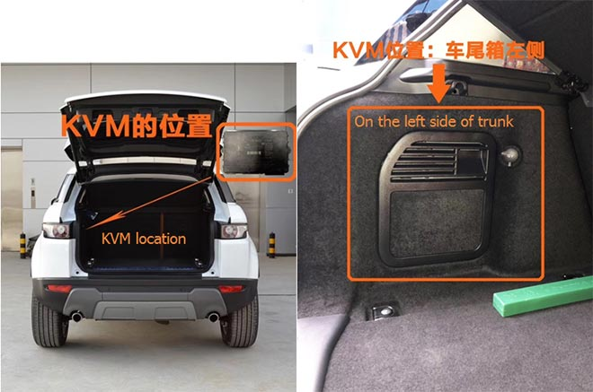 jlr kvm location quick guide 1